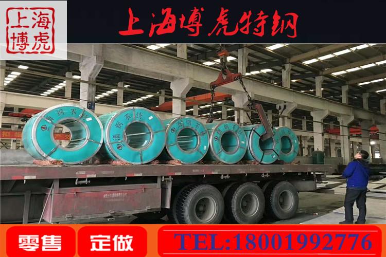 上海博虎批发4J36因瓦合金板料 现货