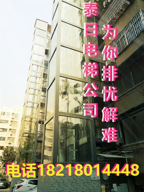 广州老旧楼加装电梯白云区报批方法流程?泰日电梯公司全程办理