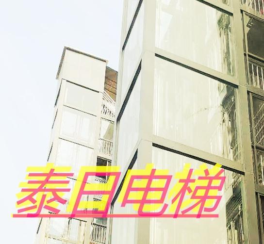 广州老旧楼加装电梯9楼加装价格多少钱?泰日电梯公司性价比高