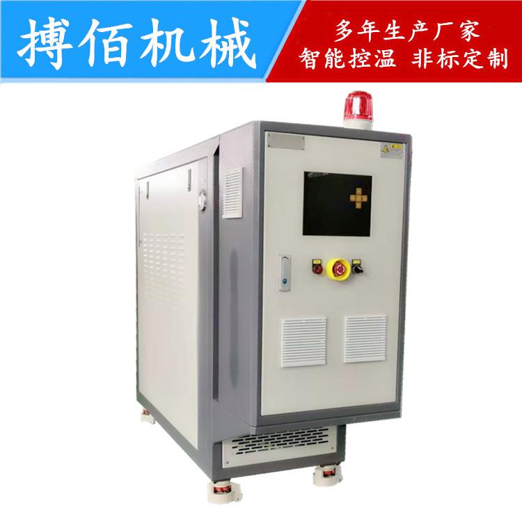 层压机油加热器 热压机油循环加热设备 热压成型配套模温机