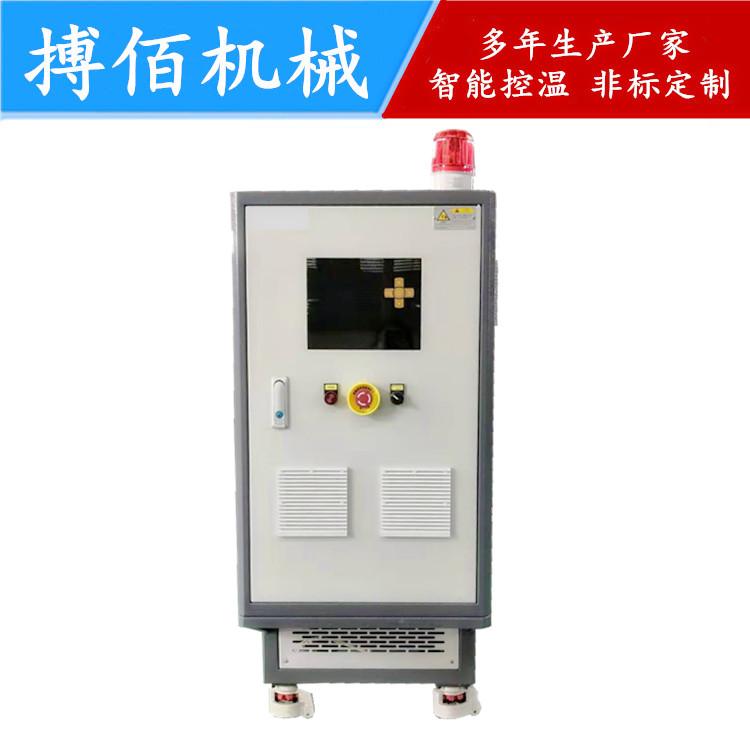 180压铸机配套油�鼗� 压铸行业导热油加热恒温机 36KW油式模温机