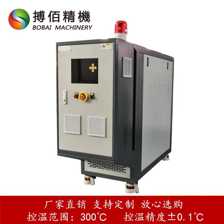 芳纶纤维成型模温机 塑料模压成型模具加热设备 模具压板控温机