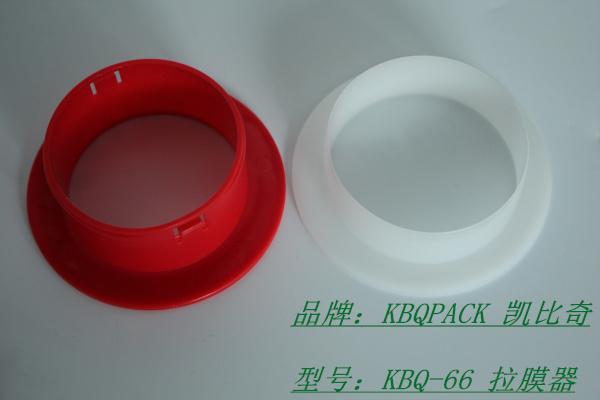 50CM缠绕膜专用拉膜器 保护手柄