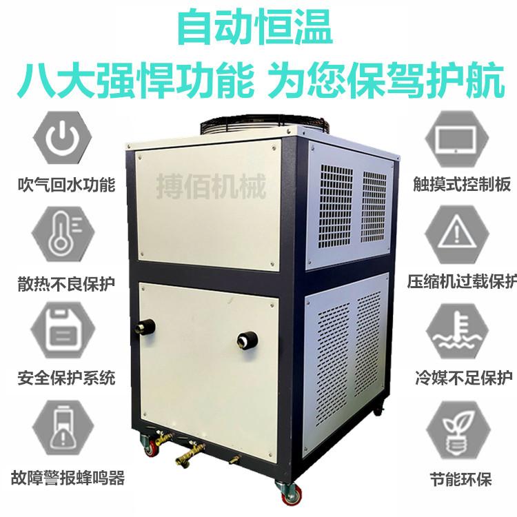 液压油箱降温用冷水机 液压油箱冷冻机 冷却水循环恒温机