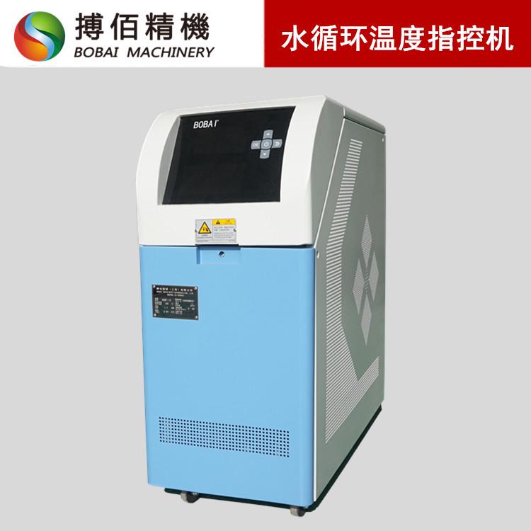 12KW/18KW/24KW水恒温机 化工行业用水�鼗� 循环水温控制器