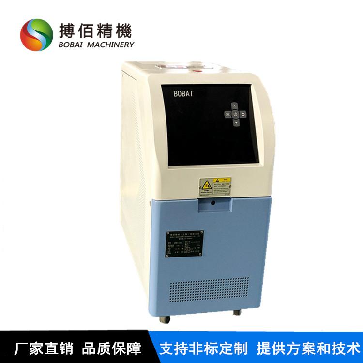 120℃水温机 120℃水温机价格 模温机水温机生产厂家导热水控温机