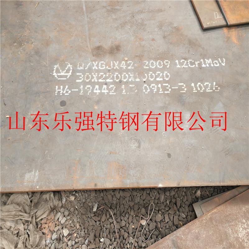 芜湖65mn钢板/芜湖65mn弹簧钢板配套图片