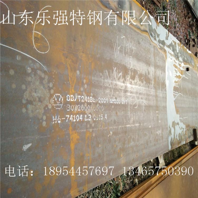 淮北市20mm65mn弹簧钢板库存_淮北市20mm65mn弹簧钢板库存配套图片
