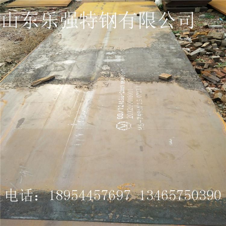 65锰板潍坊65mn钢板/弹簧钢批发商