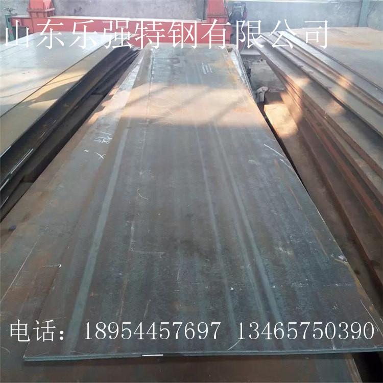 苏州65Mn弹簧钢板厂家-供货产品-乐强特钢有限公司配套图片