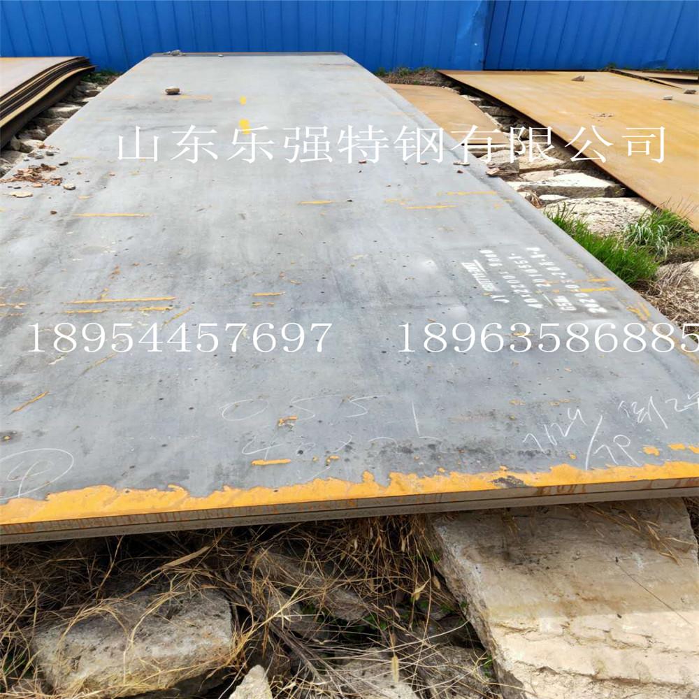 厂家直销65Mn钢板现货 65Mn弹簧钢...