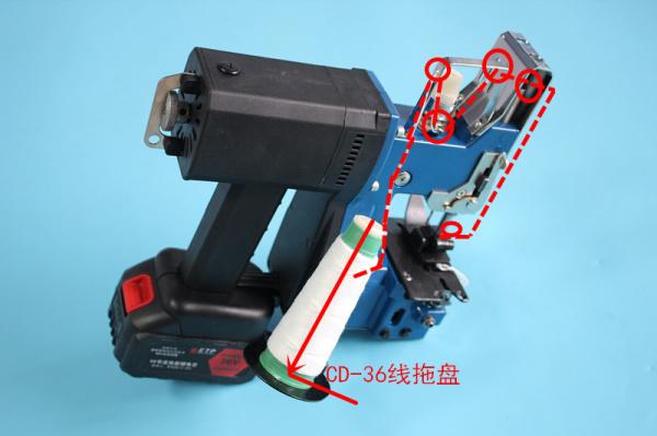 充电式缝包机-机头配置-锂电池配套