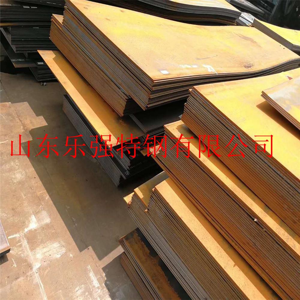 采购65mn钢钢板厂家直销 质优价廉 -零售切割