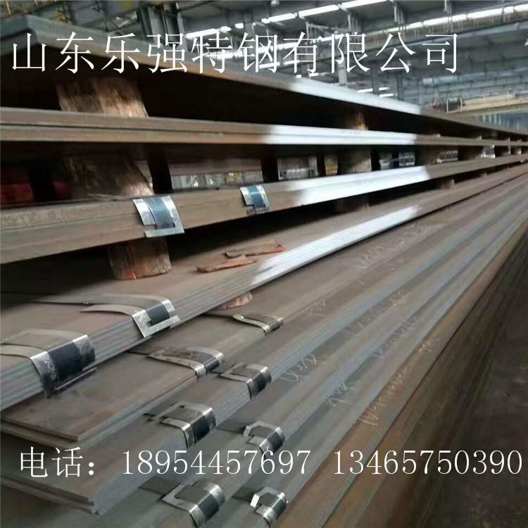 天津65mn钢板厂销售65mn合金钢板价格低价格,供应商