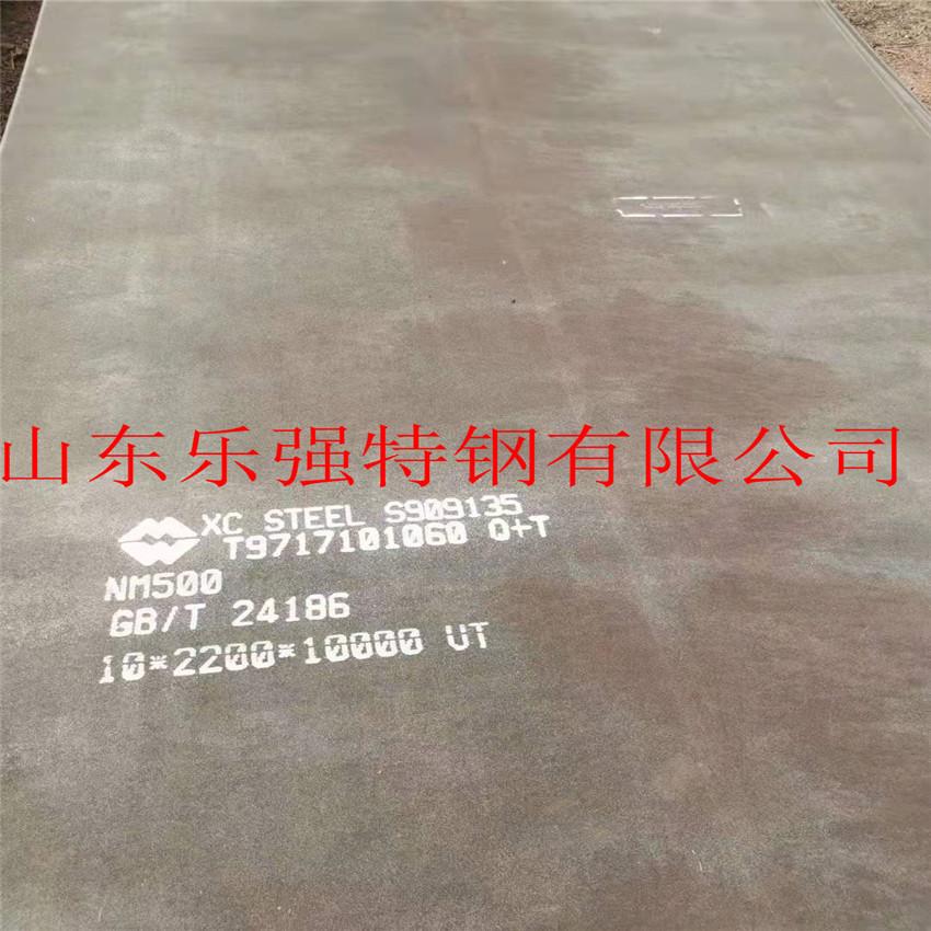 丹东65mn弹簧钢板厂,丹东65mn弹簧钢板厂