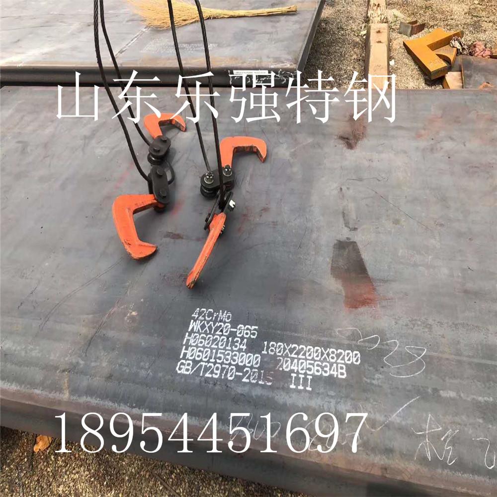 长治65mm钢板*20mm厚65mn弹簧钢板现货商家_钢材_配套图片