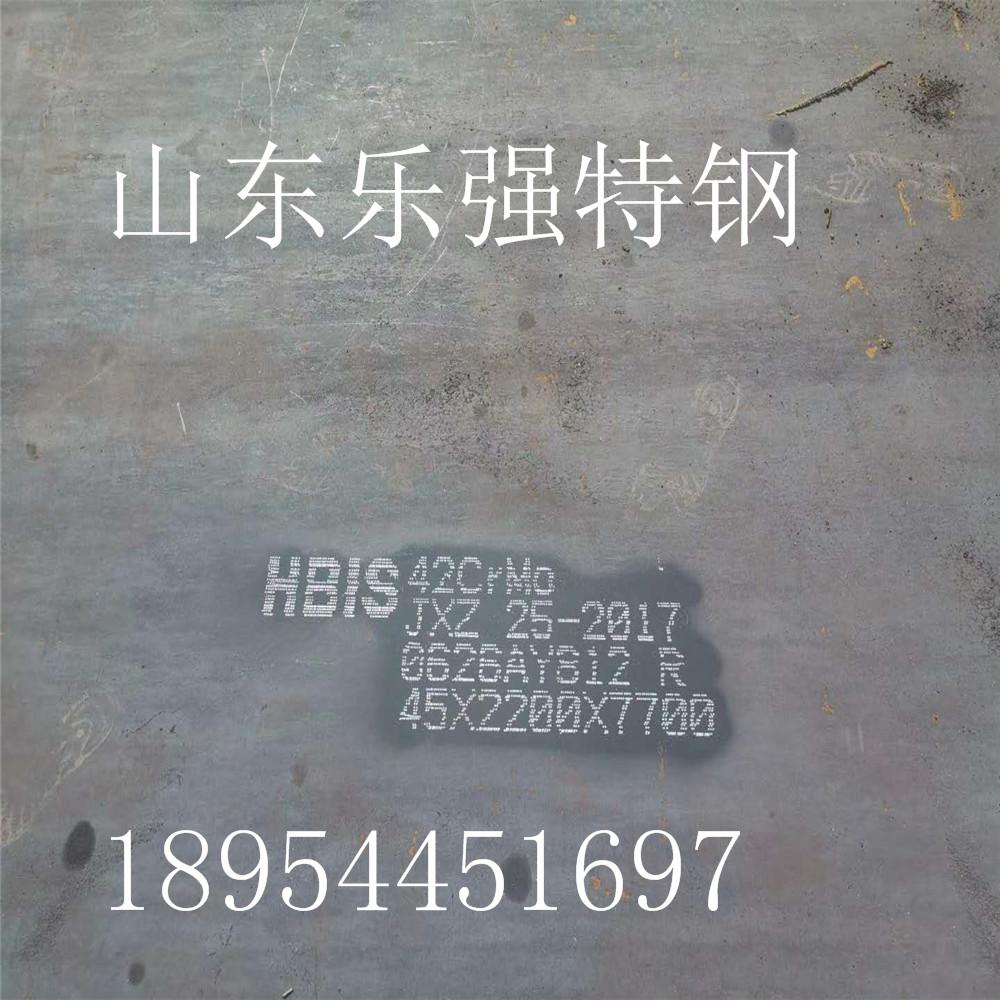 聊城65mn钢板代理商/聊城65mn弹簧钢板市场价格_