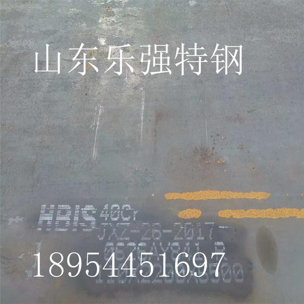65mn钢板厂家-65mn弹簧钢板-65mn弹簧板-65mn弹簧钢- 65MN钢板...