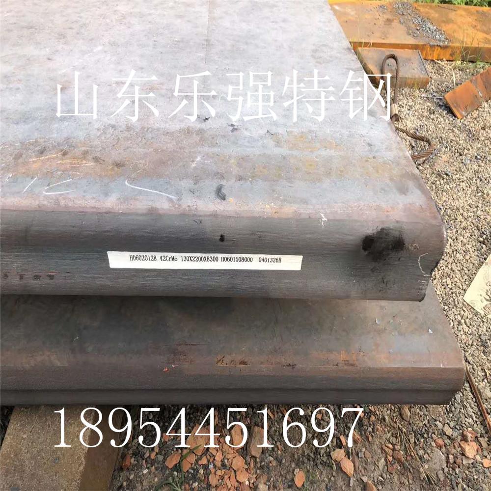 黑龙江省哈尔滨65mn钢板厂家品质好