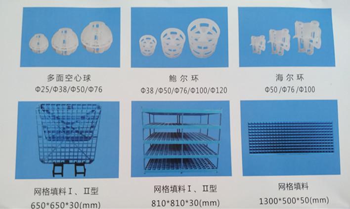 供应收水器 冷却塔用收水器 PVC材质