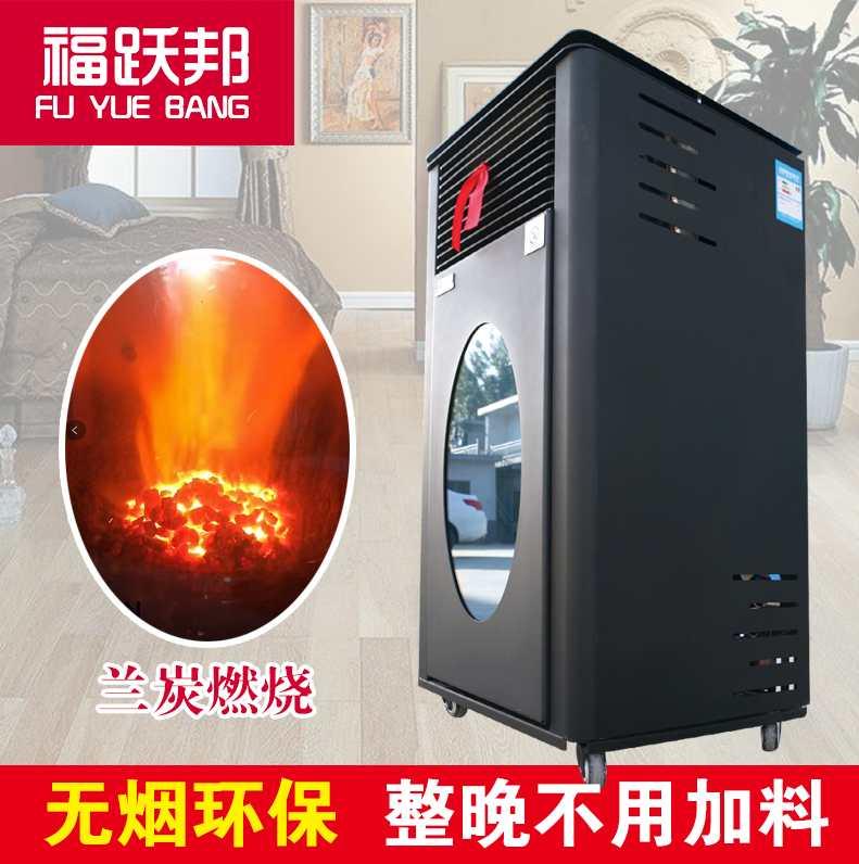 福跃邦生物质颗粒80-140热风炉产品图片高清大图,本图片由临沂跃邦新能源有限公司提供。