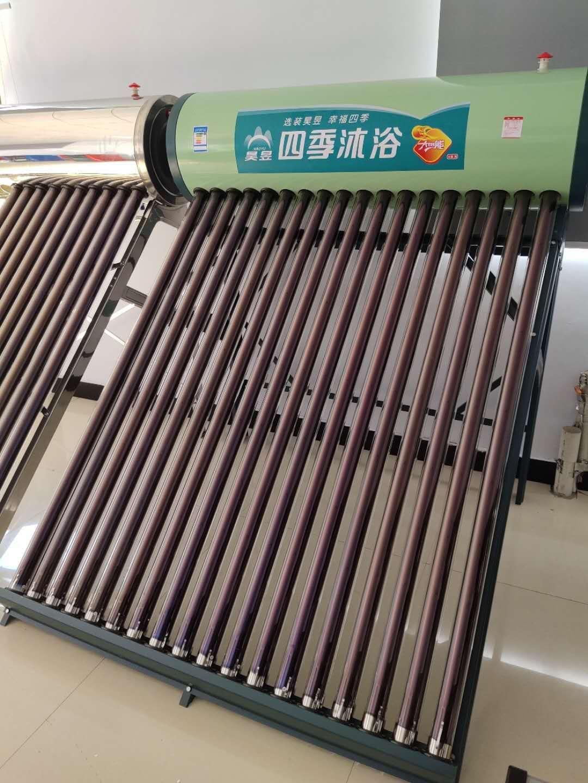 临沂太阳能厂家水箱OEM、支架产品图片高清大图,本图片由临沂跃邦新能源有限公司提供。