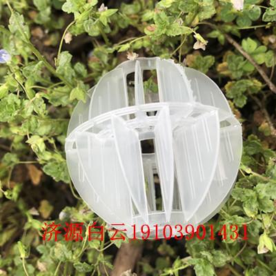 脱硫塔多面空心球化工填料使用说明 - 详细介绍