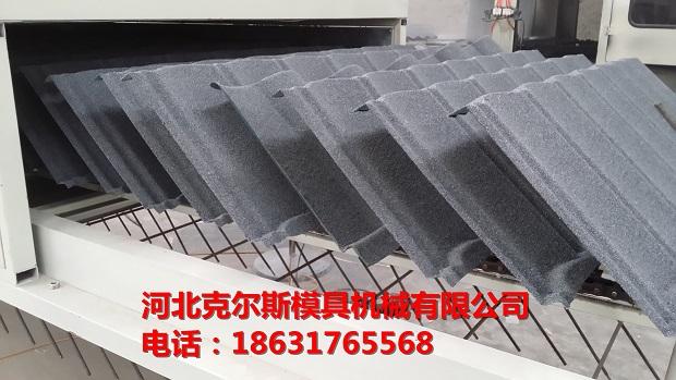 克尔斯生产镀铝锌彩砂瓦设备质量上乘  价格从优产品图片高清大图,本图片由泊头市克尔斯模具机械有限公司提供。