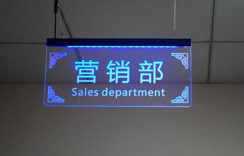 荆门办公楼标识牌设计制作产品图片高清大图,本图片由钟祥市天轩广告有限公司提供。
