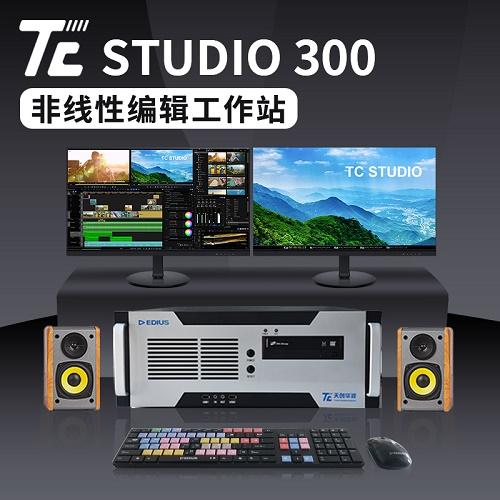 非编后期剪辑非线性编辑多功能非编工作站产品图片高清大图,本图片由北京天创华视科技有限公司提供。