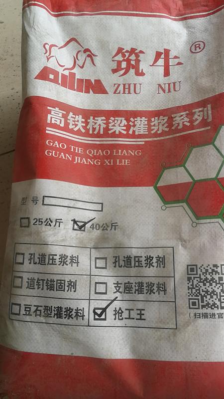 产品图片-北京佳合天成新技术有限公司图20211014142230高清大图,本图片由北京佳合天成新技术有限公司提供。