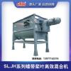 SLJH系列螺带式桨叶高效混合机产品图片