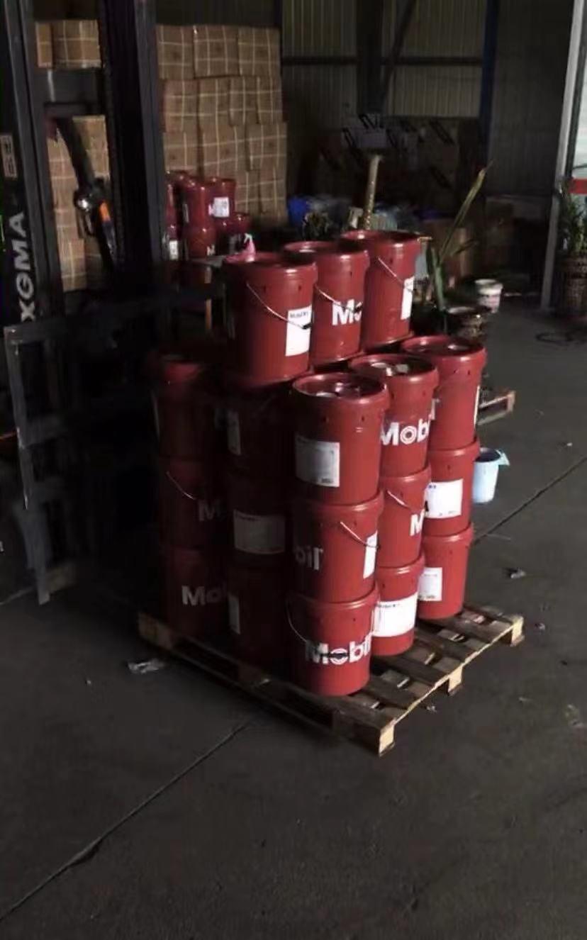 莆田市美孚重级循环系统油销售商品配套图片