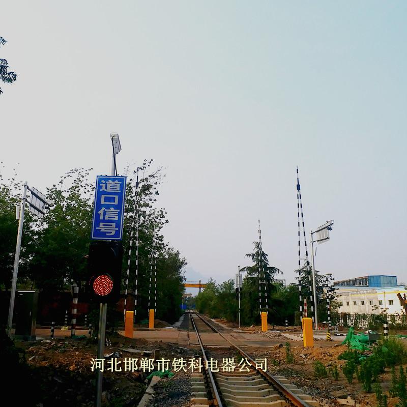 5-邯郸市铁科电器有限公司图20214811346高清大图,本图片由邯郸市复兴铁科电器有限公司提供。