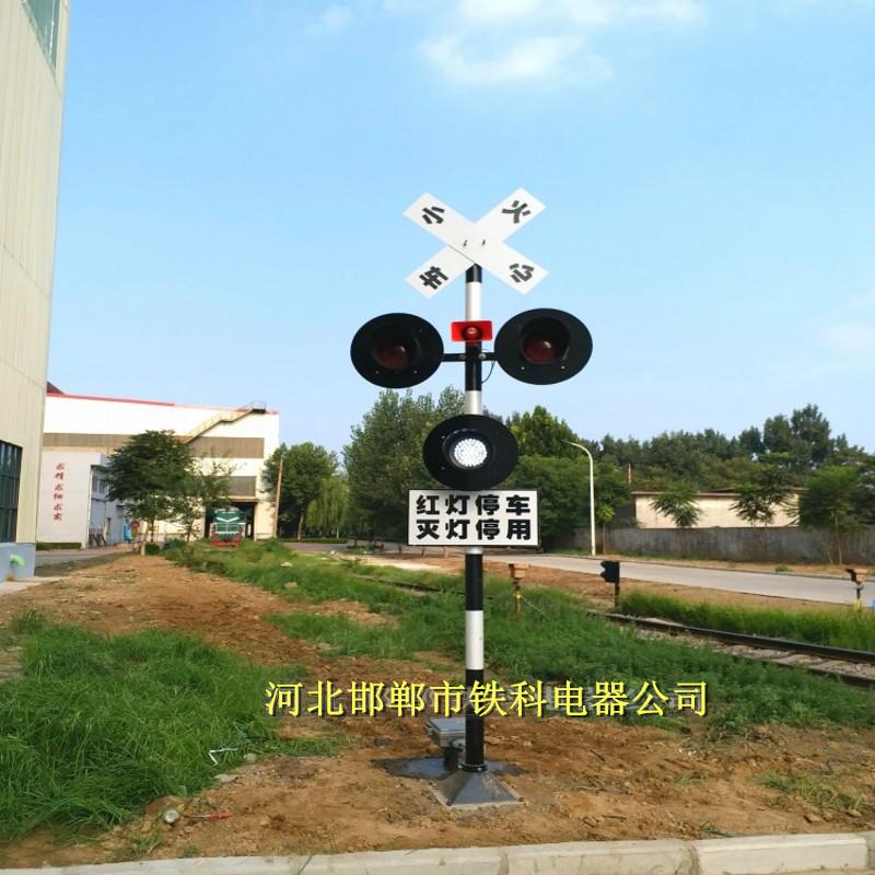 8-邯郸市铁科电器有限公司图202148113712高清大图,本图片由邯郸市复兴铁科电器有限公司提供。