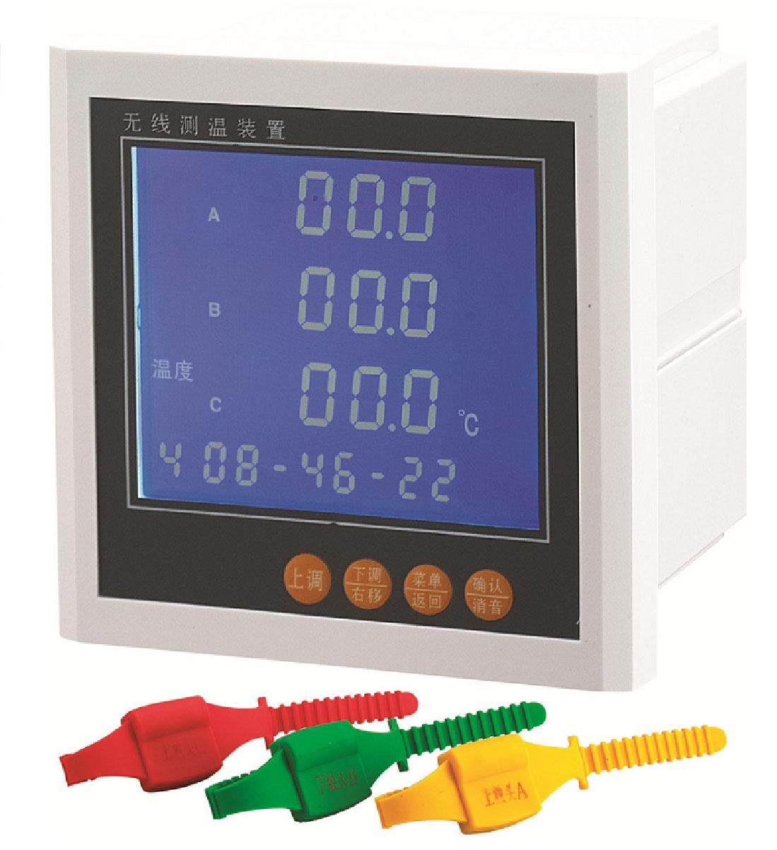 测控装置-派诺电气科技浙江有限公司图202148153449高清大图,本图片由派诺电气科技浙江有限公司提供。