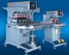 产品图片-苏州欧可达精密机械有限公司图20214810310