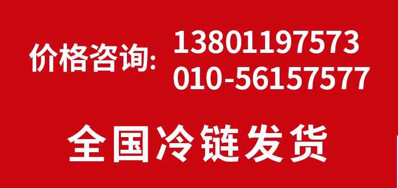 开口叉烧包批发 广式港式速冻早餐包早茶半成品食材 全国冷链发货产品图片高清大图,本图片由北京邻家小厨餐饮管理有限公司提供。