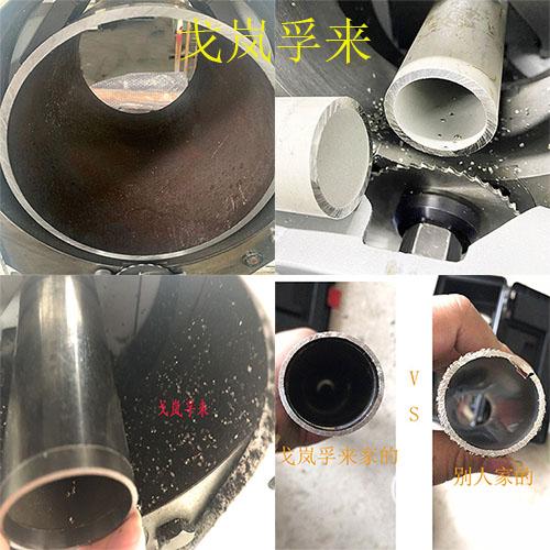 电子芯片厂不锈钢小管子切割设备GF锯行星式切管机