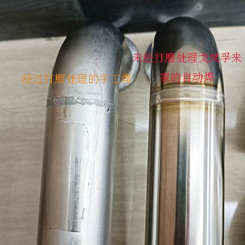 不锈钢厚壁管道打底自动焊机